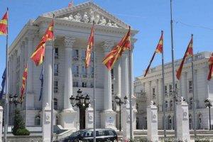 Kuzey Makedonya hükümetinde 2 Türk bakan yardımcısı yer alacak