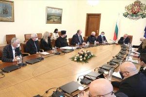 Bulgaristan'da virüs önlemleri gevşetiliyor