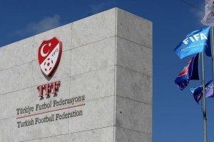 TFF, 2020-2021 yılı profesyonel ligleri tescil etti