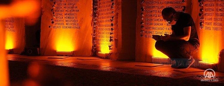 17 Ağustos Marmara Depremi'nde hayatını kaybedenler törenle anıldı