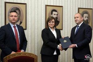 Bulgaristan'de hükümet kurma görevini Bulgaristan Sosyalist Partisi'ne verildi